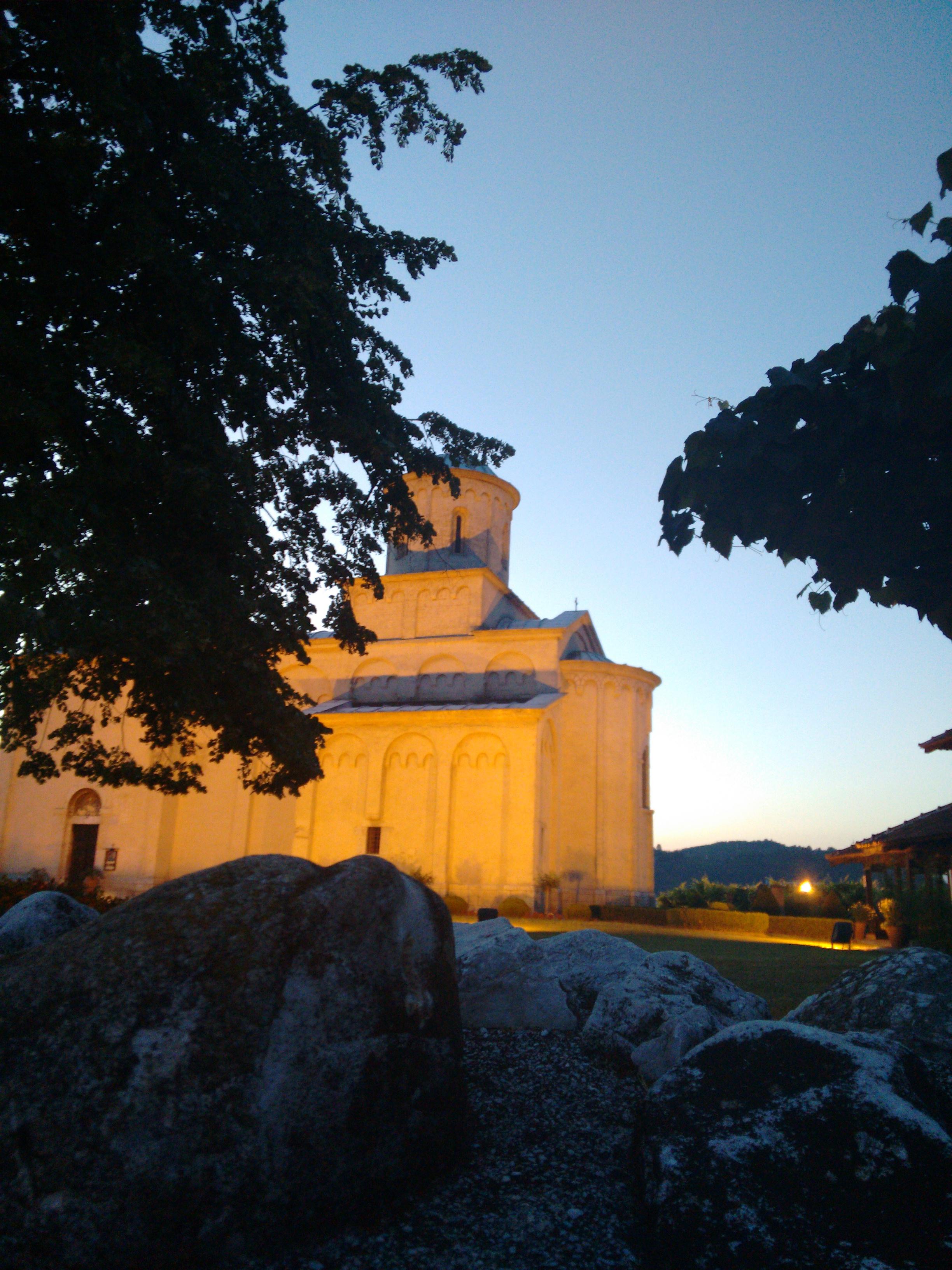 Crkva Sveti Ahilije